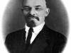 13. В.И.Ленин. Цюрих (Швейцария), 1917 год