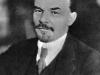 16. В.И.Ленин. Петроград, январь 1918 года