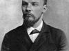 7. В.И.Ленин. С.-Петербург, февраль 1897 года