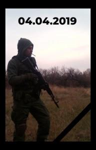 Олег Важенин