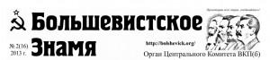 2013-09-20_034006