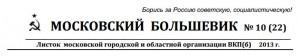 2013-10-03_231907