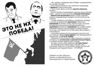 20170509_leaflet