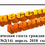2018-04-07 21:24:35