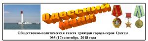 2018-09-30_14-49-25