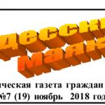 2018-11-09_10-32-30