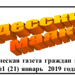 2019-01-28_06-20-49