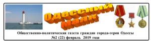 2019-03-04_13-21-58