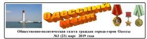 2019-03-29_22-47-50