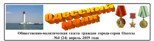 2019-04-09_21-08-33