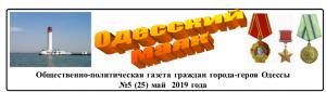 2019-05-01_18-00-05