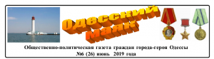 2019-06-23_01-05-33