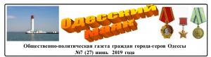 2019-06-23_01-26-21