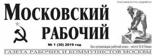 2019-12-07_21-34-59