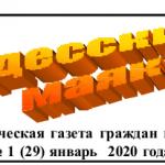 2020-01-21_13-56-33