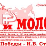 2020-01-21_14-11-22
