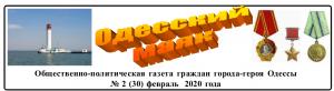 2020-02-24_13-10-55