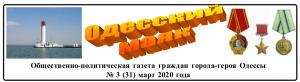 2020-03-13_19-55-03