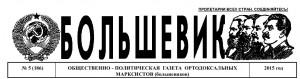 b5-2015